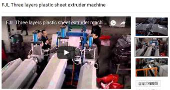 Diagonal Three-layer Plastic Sheet Co-Extruder