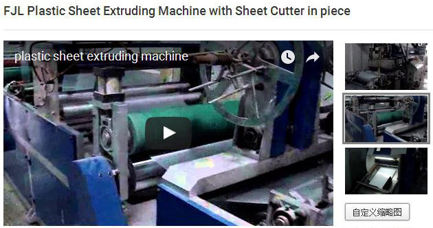 Plastic Sheet Extruding Machine with Sheet Cutter in piece