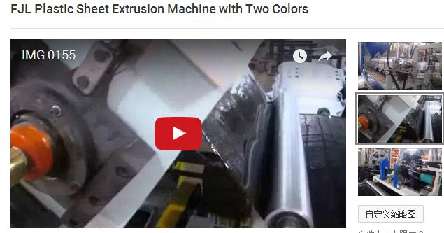 Plastic Sheet Extrusion Machine with Two Colors