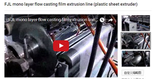 Mono-layer flow casting Film Extrusion Line