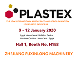 PLASTEX - THE 17th INTERNATIONAL MIDDLE EAST AND AFRICA